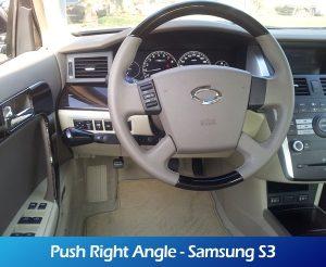 GaleriaRollerMobility - Push Right Angle - Samsung S3